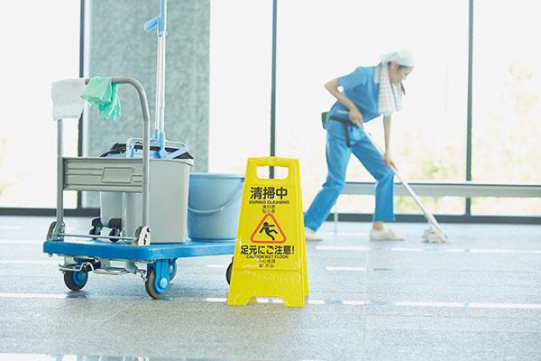 清掃管理2